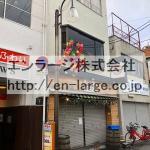 香里南之町店舗戸建・102.24㎡・以前は、イタリアンバルが営業しておりました! J161-038D1-081