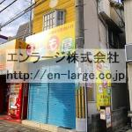 北船橋町店舗戸建・52.61㎡・物販店舗居抜き☆★ J166-024C1-023