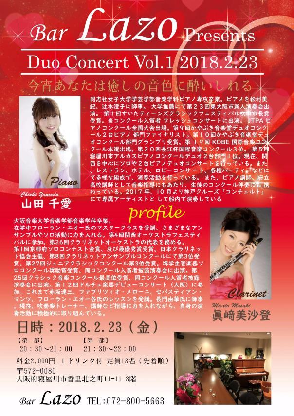 Duo Concert Vol