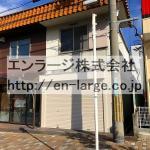 東船橋1丁目住宅付店舗戸建・60㎡・飲食店可☆★ J166-024C1-030