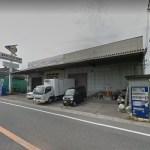 上奈良宮ノ東倉庫・約39.93坪・工業専用地域です♪ Y123