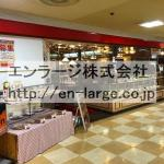 フロア内営業中店舗 喫茶店(周辺)