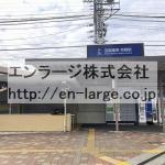 牧野駅(周辺)