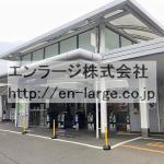 八幡市駅(周辺)