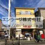 ♡福井ビル・2F店舗事務所約28.73坪・スーパー隣接! J140-031B6-004-2