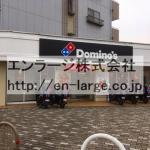 建物内営業中店舗 ピザ屋さん(周辺)