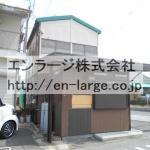 太間東町店舗事務所・46.5㎡・飲食店可です☆ J161-038C1-001-46