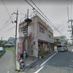 牧野本町1丁目店舗付住宅・58.48㎡・以前は、蕎麦屋さんが営業しておりました! J166-024B3-026
