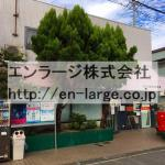 近隣 郵便局(周辺)