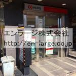 建物内営業中店舗 ATM 2019.11撮影(周辺)