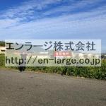 奈良県御所市大字東辻事業用地・公簿3642㎡・資材置場などにいかがでしょうか。