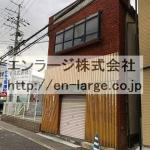 ♡昭栄町店舗事務所・99.2㎡・飲食店可!! J161-038D6-005