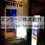 ♡岡本町店舗・2.3F51.12㎡・カラオケバー居抜☆★ J166-030G1-049