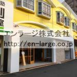 建物内営業中店舗 美容室・カフェ(周辺)