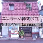 ♡大利町店舗事務所・1F約14.55坪・飲食店可☆★ J161-038C4-066