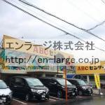 ♡ABCセンター・店舗A29約16.94坪・ここから始めませんか☆ J166-030H5-008-A29
