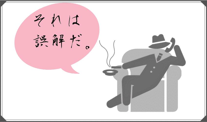 「TOEICと英語力は関係ない」は誤解!経験したからわかる真実をご紹介 「英語を話したい」をかなえよう!