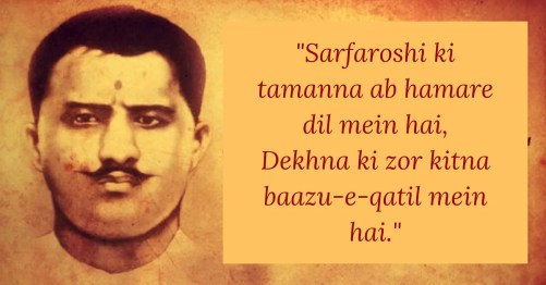 Sarfaroshi ki Tamanna: Remembering Ram Prasad Bismil