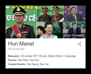 Hum Manet