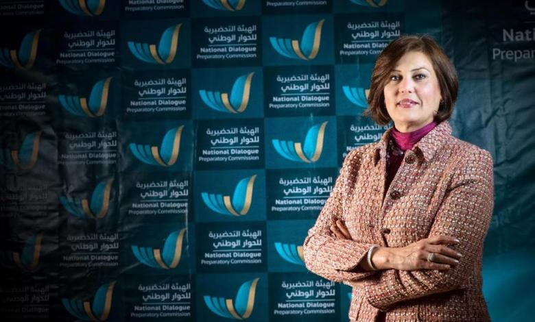 "Photo of Assassination of Salwa Bugaighis: ""A death that haunts the killers"""