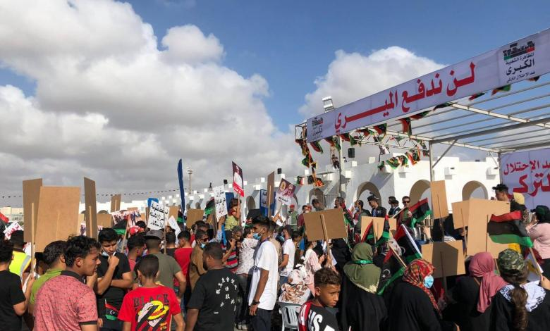 Photo of Massive protests in Benghazi rejecting Turkish intervention in Libya
