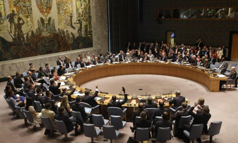 Photo of UN Security Council agrees to name a new special envoy to Libya