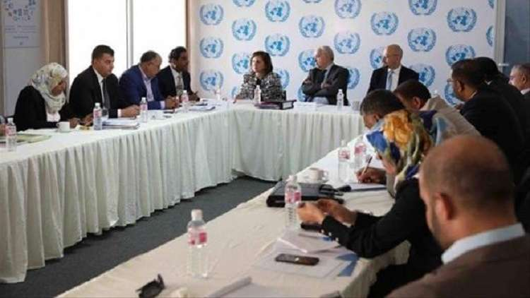 Photo of Controversy over names of participants ahead of Libyan Dialogue Forum in Tunisia