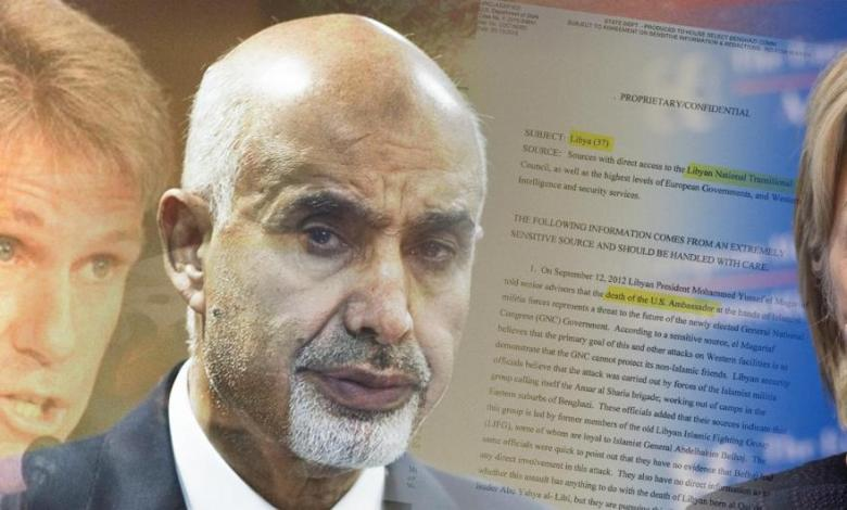 Photo of Hillary Clinton emails: Details of assassination of US ambassador in Libya and fears of Al-Magaryrif