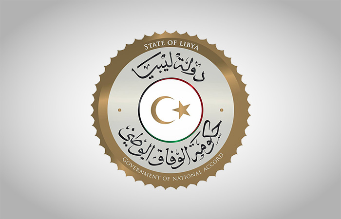 Photo of Presidential Council proposes solutions to Libyan Archives Center's financial issues