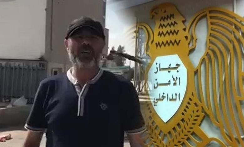 Photo of 218News reveals rebellion of Al-Harari and his threats to Internal Security Agency officers