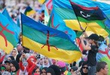 Photo of Libyan Amazigh celebrate New Year (2971)