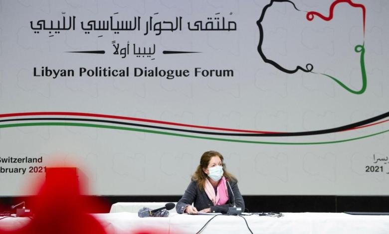 Photo of International welcome to selection of Libya's unified executive authority