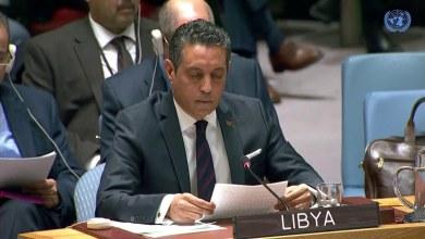 Photo of Belgium attempts to seize €49 million of Libya's frozen assets