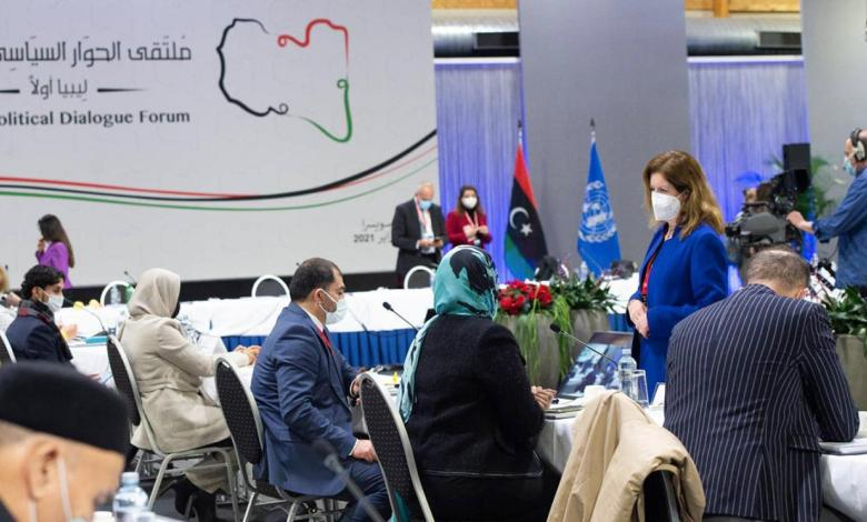 Photo of Libya's Political Dialogue Forum prepares to approve constitutional basis
