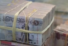 Photo of US report: Libya lacks fiscal transparency…unsupervised money