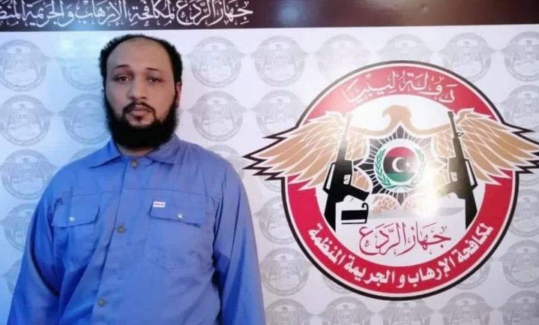 Photo of Libya's Deterrence Apparatus arrests ISIS-linked criminal