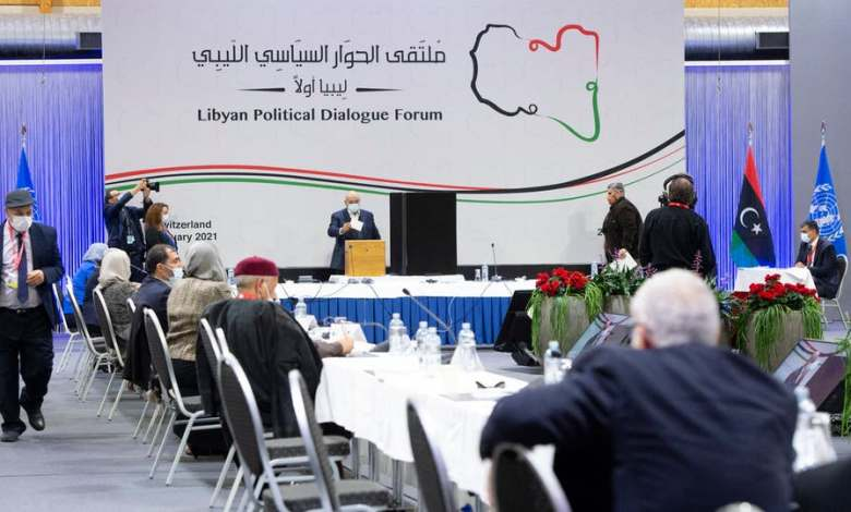Photo of UNSMIL to convene LPDF in Switzerland to endorse Libyan constitutional basis
