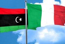 Photo of Al-Bilad reviews Italian mediation and LPDF meetings
