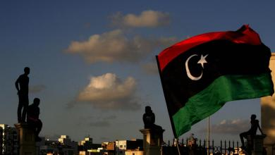 Photo of Forbes: Libyan economic data is missing