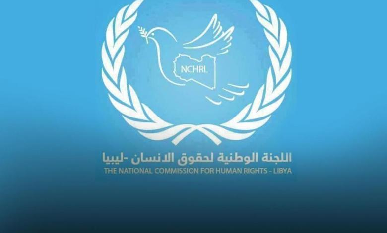 """Photo of Human Rights Commission blames Unity Government for """"illegal practices in prisons"""""""
