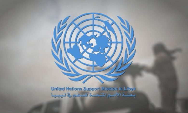 Photo of UN Fact-Finding Mission in Libya to start work in October