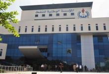 Photo of NOC ends division of oil sector, merges parallel management employees