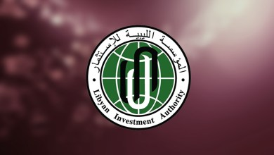 Photo of Possible French court ruling threatens some of Libyan Investment Authority assets