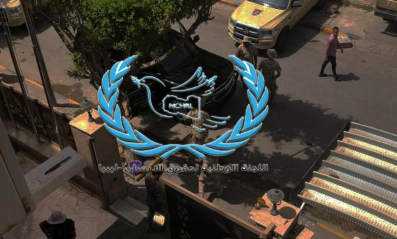 Photo of National Commission for Human Rights condemns Tripoli clashes