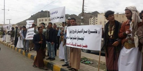 Ministry of Human Rights accuses the Houthis of intimidating followers of the Baha'i faith