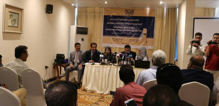 Investigation Committee issues its third report of human rights violations