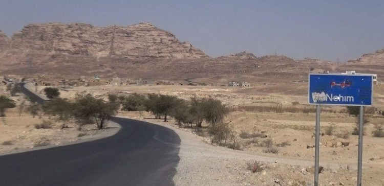 Militia Suffers Heavy Losses of Life, Equipment Eastern Yemen's Capital