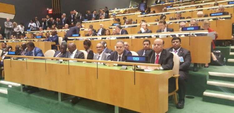 President participates in 72nd UN General Assembly opening