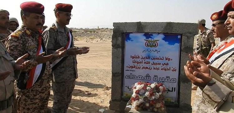 Chief of Staff visits the NA's martyrs cemetery in Marib province