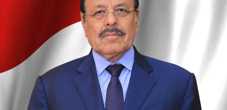 VP hails army advances in Al-Ajasher